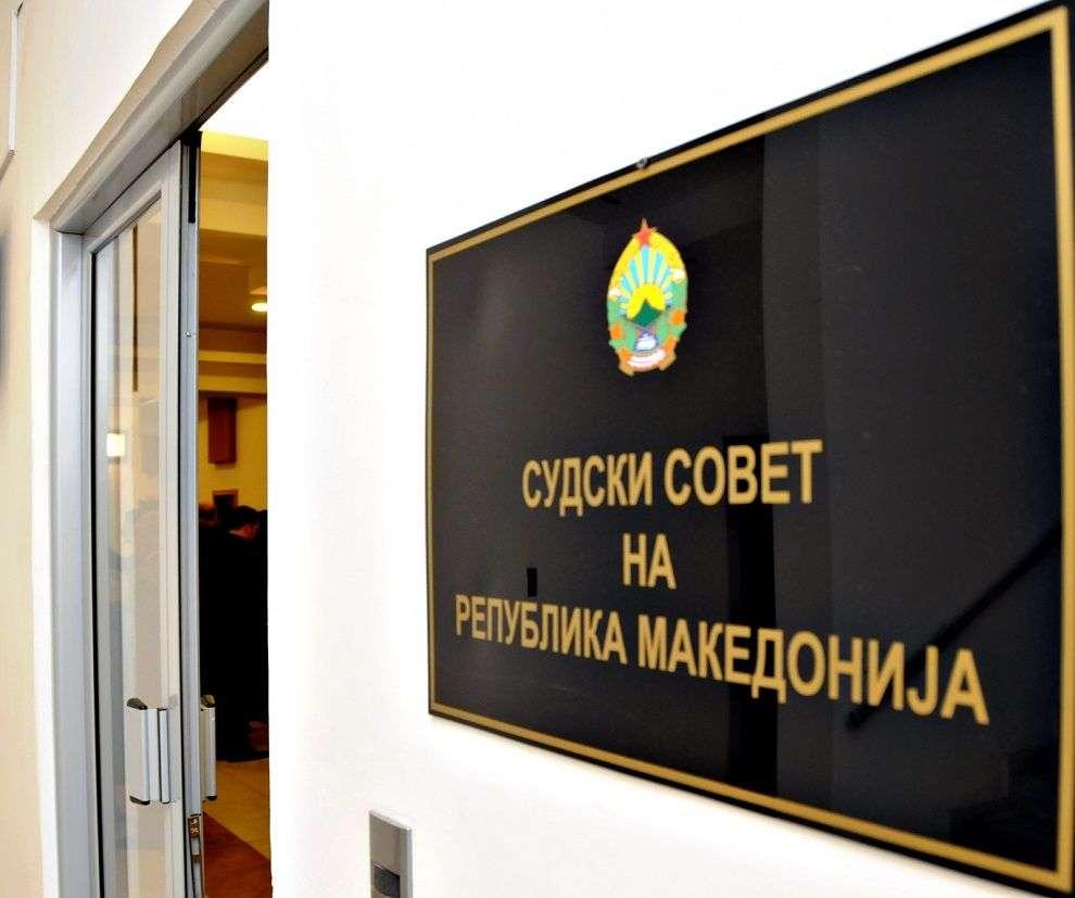 Власта и опозицијата се усогласиле за законите за судовите и за Судски совет