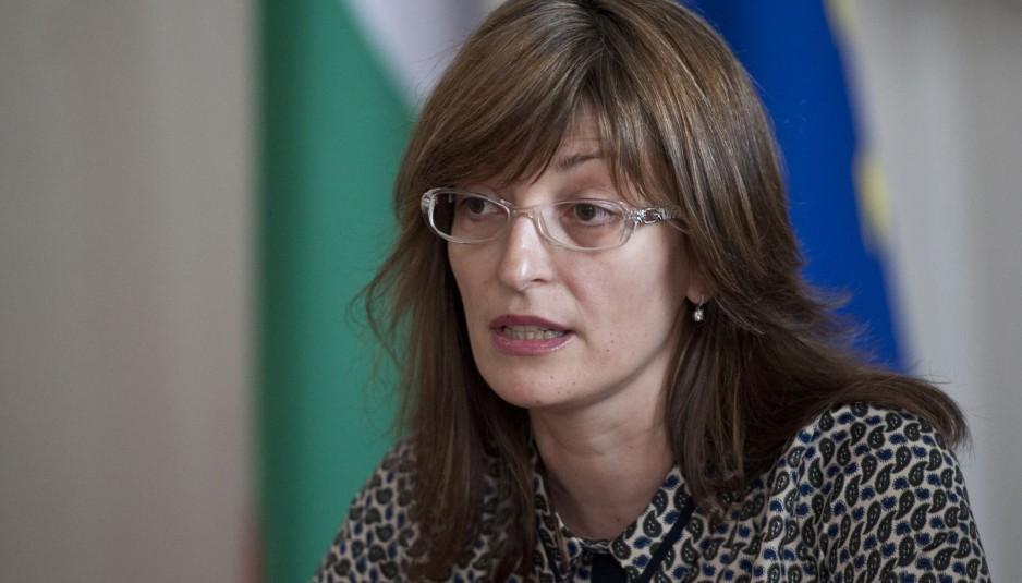 Захариева: Две нови балкански земји ќе станат членки на ЕУ до 2025 година