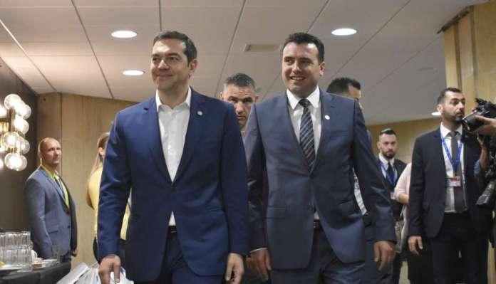 Заев и Ципрас
