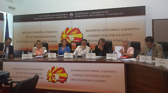 ДИК ги запре дејствијата за изборите поради вонредната состојба