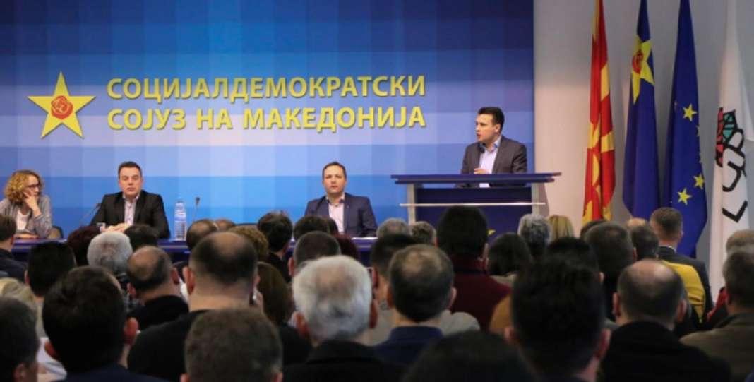 СДСМ денес во Охрид ќе избира нови потпретседатели и ќе решава за реконструкција на Владата