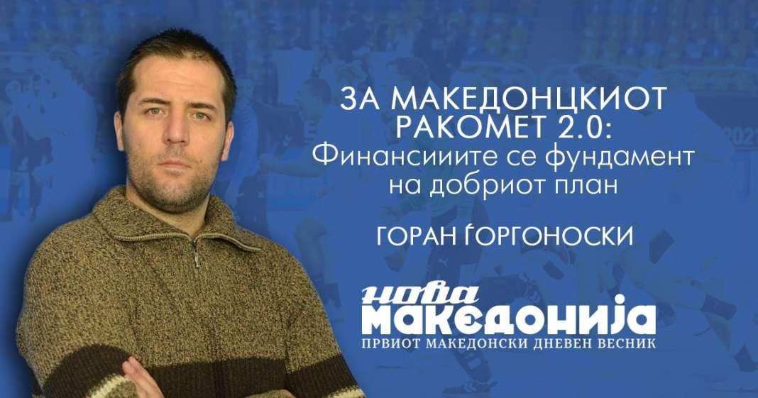 www.novamakedonija.com.mk